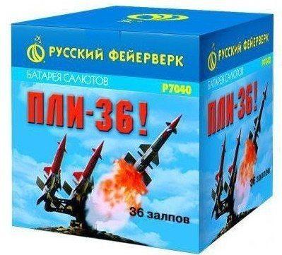 """р7040 Пли-36 (0,3""""х36) 1/12/4"""